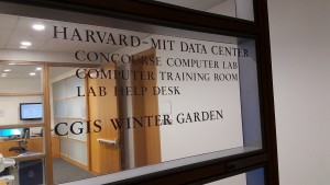 Harvard MIT Data Center